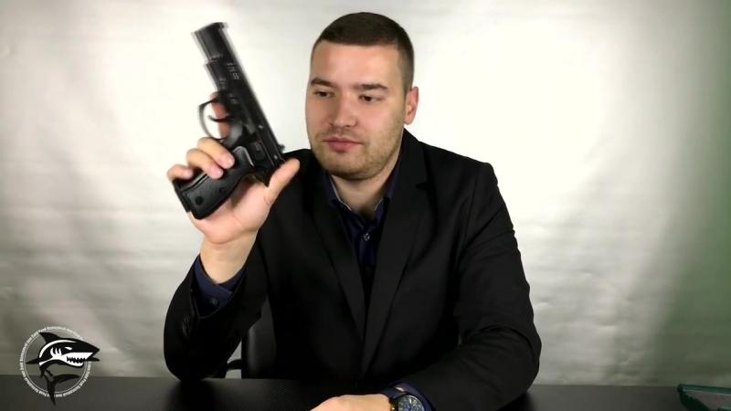 [ХОЛОДНЫЙ ПИК] Новинка без лицензии! Охолощенный пистолет CZ 75 СО (Курс-С)