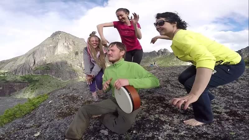 Танцы в горах, Ергаки июль 2018 - Отчетный концерт, часть 1