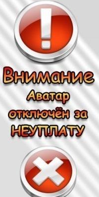 Константин Гладников, 26 января , Уфа, id151566647