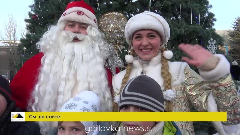 Закрытие главной елки Горловки 2019 видео