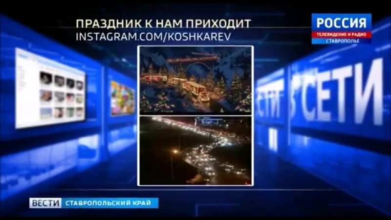 Вести в сети 280 Пробка к фонтану, парковка без правил, «понять и простить»