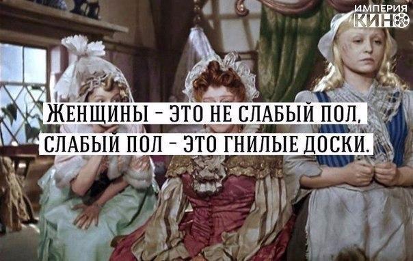 Крылатые фразы Фаины Раневской.