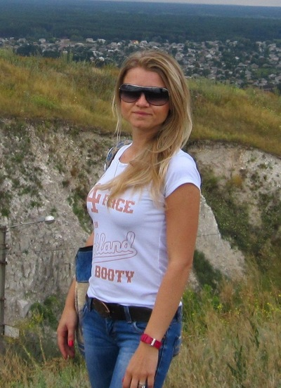 Наталья Седнева, 26 апреля , Харьков, id45769432