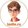Ladle.ru - знания через красоту!