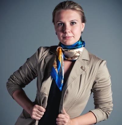 Александра Грак