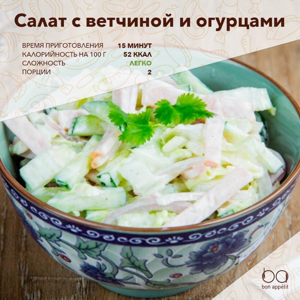 Рецепты салатов с солеными огурцами