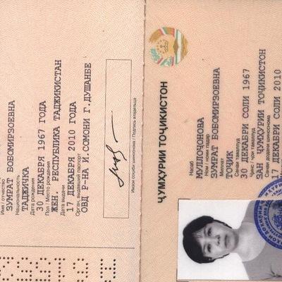 Zumrad Nazarova, id186953395