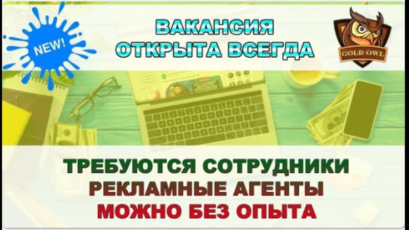 Lovi Money - ДОПОЛНИТЕЛЬНЫЙ ДОХОД С ДРУЖНОЙ КОМАНДОЙ