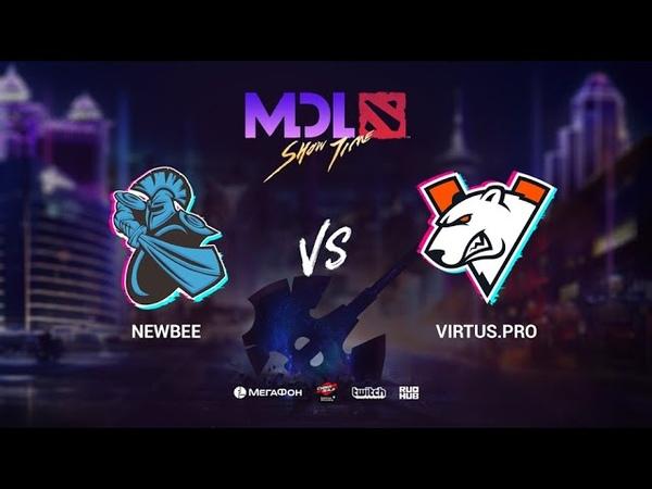 NewBee vs Virtus.pro - Group Stage - MDL Macau 2019