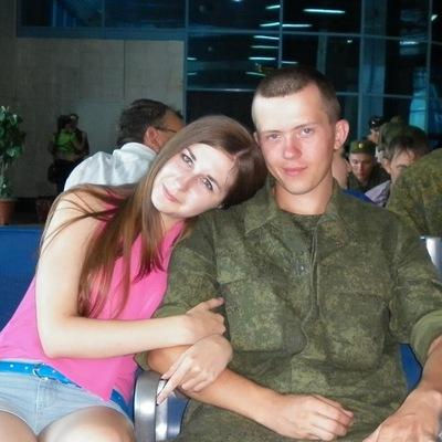 Славик Денисенко, 15 июля 1990, Запорожье, id85482921