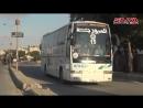 Подготовка автобусов к отъезду со второй партией террористов и их семьями из региона Восточный Каламун на север Сирии
