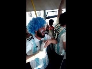Когда случайно попал в автобус с болельщиками Аргентины