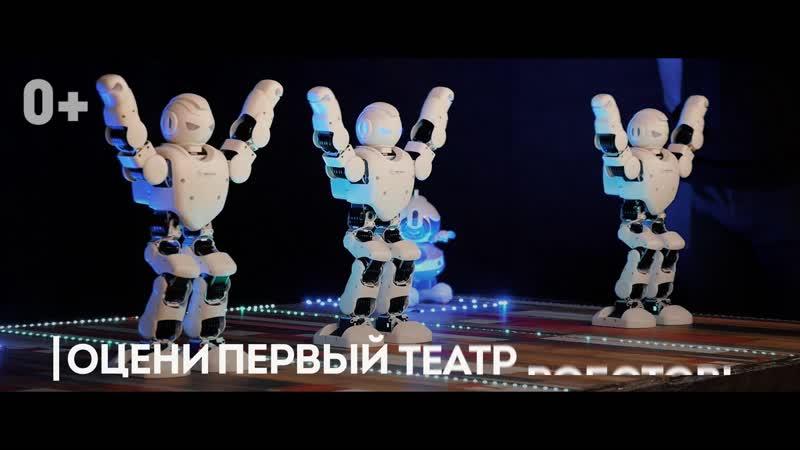 Робостарс Череповец
