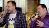 Я. Сумишевский и Г. Гусев - Привет, любовь (Народный Махор)