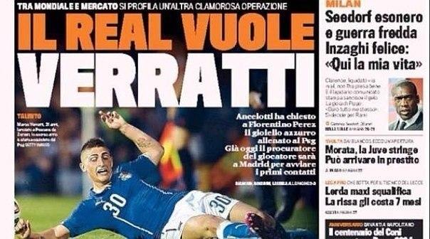 Сегодня агент Верратти проведет переговоры с «Реалом»
