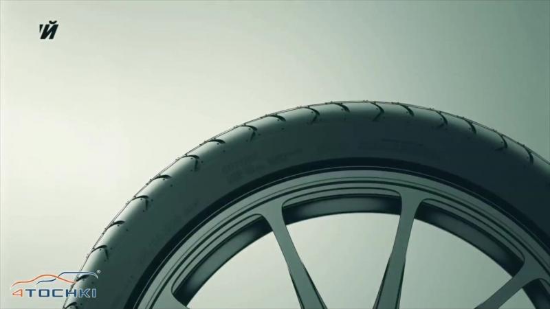 Летние шины Nitto Neo Gen на 4 точки. Шины и диски 4точки - Wheels Tyres