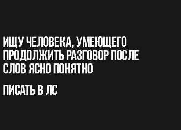 Фото №456308687 со страницы Абдулкадира Исакова