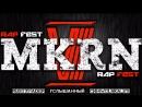 VMKRN - Rap Fest [27.10.18] (муз. Услышанный)
