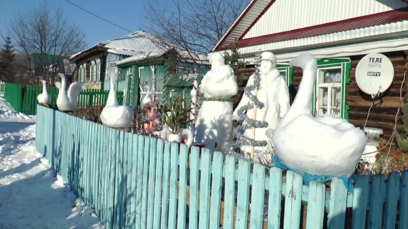 Итоги районного конкурса на лучшее новогоднее оформление сельских поселений.