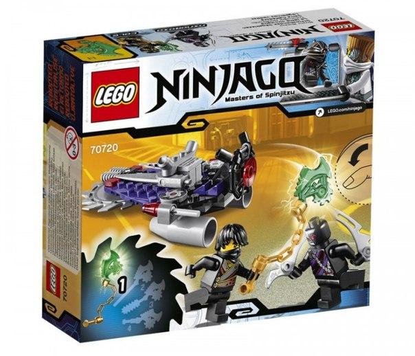 Герои Лего Ниндзяго