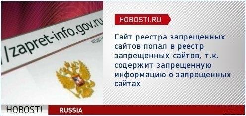 Хроника закрытия преступным государством Российская Федерация интернет-ресурсов  в т.ч. оппозиционных - Страница 3 UVQblOQz16E