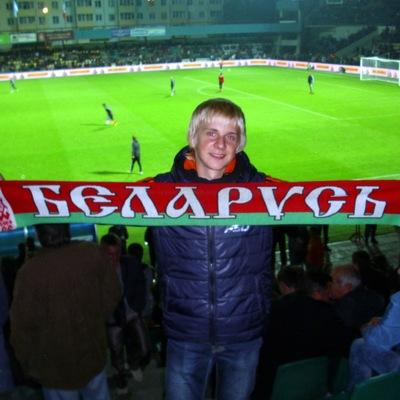 Алексей Дайнеко, 19 апреля , Светлогорск, id142910561