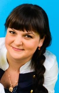 Марина Глушкова, 3 декабря , Киров, id23550089