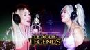 K/DA - POP/STARS Cover (ft. Nicki Taylor)   League of Legends