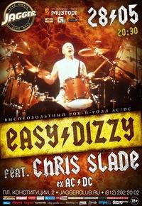 28 мая - Easy Dizzy feat. Chris Slade (ex-AC/DC)