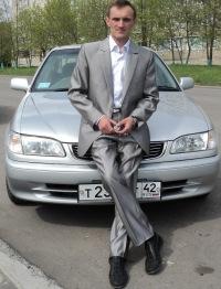 Валерий Гунько, 28 марта , Прокопьевск, id125370372