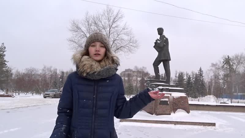 18 Яна Кеба. Памятник Врубелю.