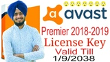 {Latest 2018-2019} How to download and install Avast Antivirus Premier full version life time update