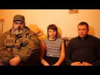 Донецк. Бабай участвует в помощи Любе, 100000 рублей перечислено на лечение. Декабрь 2014