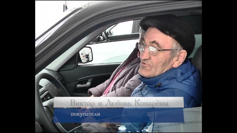 Новости ООО Динамика семья Конаревы 5 02