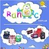 E-ranec.com.ua - большой выбор школьных ранцев!