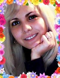 Юлия Бурнос, 13 ноября , Шостка, id60649428