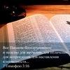 Проповеди братьев Церкви Христа на Неве