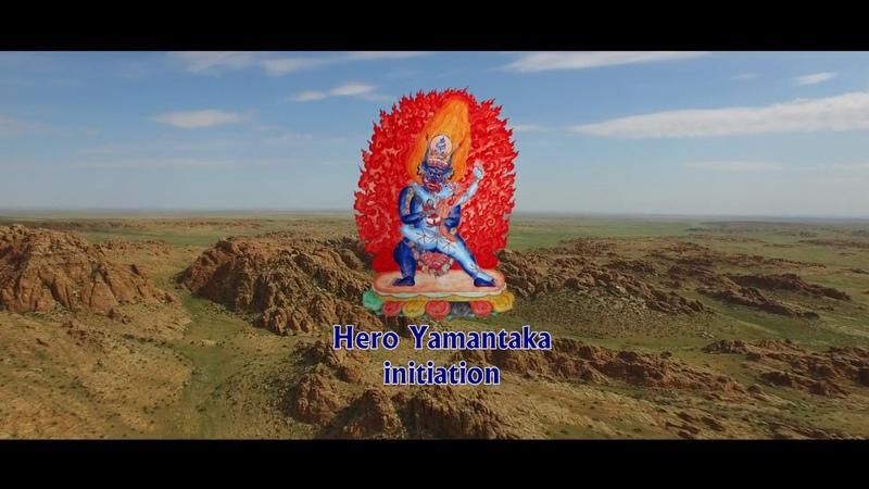 MONGOL TULKU ZAWA DAMDIN LAMA Hero Yamantaka initiation and Heart initiation of Dorje Shugden