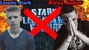 ОПЕРАЦИЯ ANTI-STARK ! STARK EMPIRE ЧИТЕРЫ ВОЗМОЖНО ЛИ ПОБЕДИТЬ СТАРКОВ CRMP GTARP 04