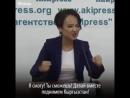 Последнее слово будет за Кыргызстаном