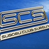 Subaru Club Surgut Service
