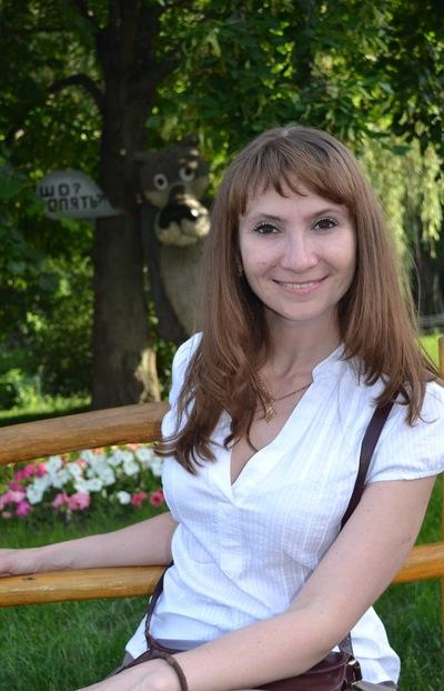 Наталия Маринеха, 23 марта 1990, Кузнецовск, id61438579
