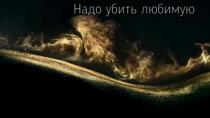 Наталья Аверкиева. Творец: осколки иллюзий