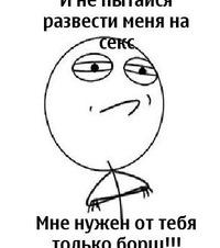 Денис Небувайло, 20 февраля , Москва, id145439857
