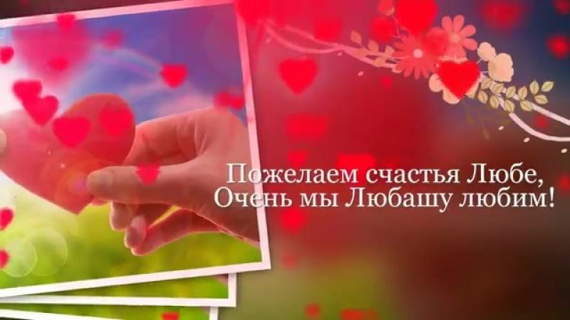 Вера Надежда Любовь и София с днем ангела!.mp4