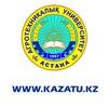 Казахский Агротехнический Университет КазАТУ