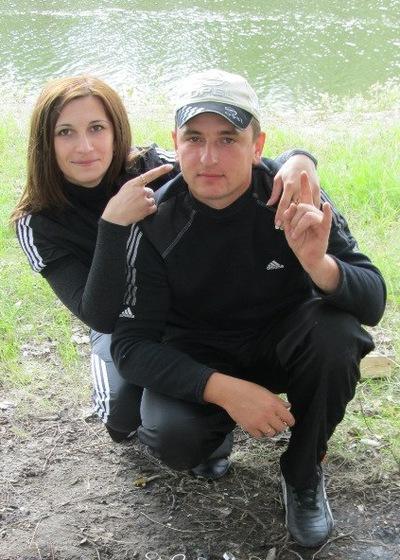 Виталий Савченко, 28 июня 1984, Нижний Тагил, id51673647