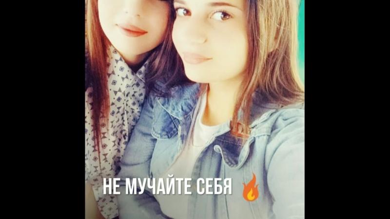 Фатима и Малика