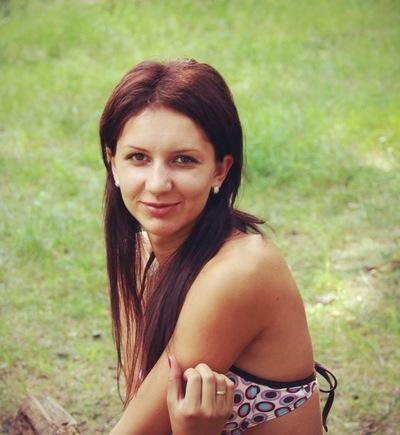 Валентина Файздрахманова, 12 июня 1990, Москва, id7978887