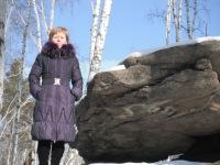 Елена Искандарова, 11 ноября , Москва, id168479215